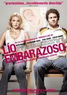 Knocked Up - Spanish Movie Poster (xs thumbnail)