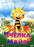 """""""Mitsubachi Maya no boken"""" - Russian DVD cover (xs thumbnail)"""