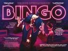 Bingo: O Rei das Manhãs - British Movie Poster (xs thumbnail)