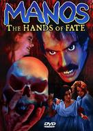 Manos: The Hands of Fate - Movie Cover (xs thumbnail)