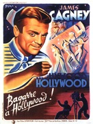 Something to Sing About - French Movie Poster (xs thumbnail)