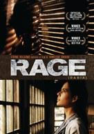 Rabia - DVD cover (xs thumbnail)