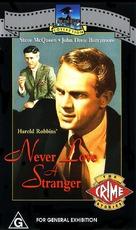 Never Love a Stranger - Australian Movie Cover (xs thumbnail)