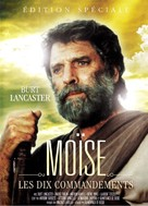 """""""Moses the Lawgiver"""" - French DVD movie cover (xs thumbnail)"""
