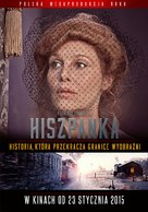 Hiszpanka - Polish Movie Poster (xs thumbnail)