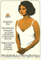 A Countess from Hong Kong - Czech Movie Poster (xs thumbnail)
