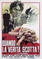 Der Stoff aus dem die Träume sind - Italian Movie Poster (xs thumbnail)