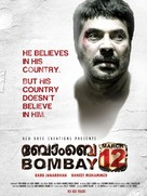 1993 Bombay March 12 - Indian Movie Poster (xs thumbnail)