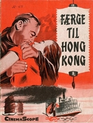 Ferry to Hong Kong - Danish Movie Poster (xs thumbnail)