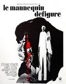 Crescendo - French Movie Poster (xs thumbnail)