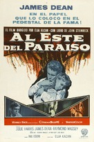 East of Eden - Argentinian Movie Poster (xs thumbnail)