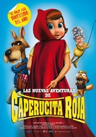 Hoodwinked Too! Hood VS. Evil - Spanish Movie Poster (xs thumbnail)