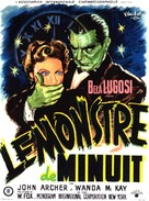 Bowery at Midnight - French Movie Poster (xs thumbnail)