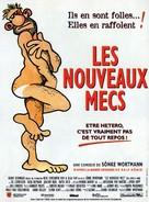 Bewegte Mann, Der - French Movie Poster (xs thumbnail)