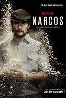 """Narcos"" - Brazilian Movie Poster (xs thumbnail)"