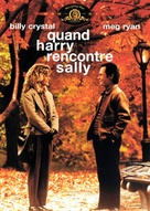When Harry Met Sally... - French DVD cover (xs thumbnail)
