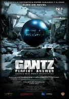 Gantz: Perfect Answer - Spanish Movie Poster (xs thumbnail)