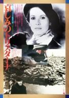 Tristana - Japanese Movie Poster (xs thumbnail)
