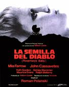 Rosemary's Baby - Spanish Movie Poster (xs thumbnail)