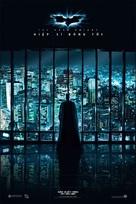 The Dark Knight - Vietnamese Movie Poster (xs thumbnail)