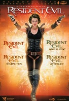 Resident Evil - French DVD cover (xs thumbnail)