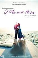 U, Me Aur Hum - Indian Movie Poster (xs thumbnail)