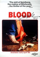Blood Simple - Australian Movie Poster (xs thumbnail)