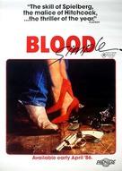 Blood Simple - Australian Movie Poster (xs thumbnail)