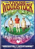 Taking Woodstock - DVD movie cover (xs thumbnail)