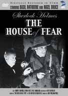 The House of Fear - DVD cover (xs thumbnail)