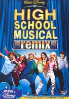 High School Musical - Argentinian DVD cover (xs thumbnail)