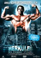Hercules In New York - German Movie Cover (xs thumbnail)