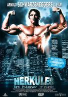 Hercules In New York - German Movie Cover (xs thumbnail)