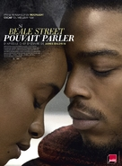 If Beale Street Could Talk - French Movie Poster (xs thumbnail)