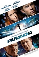 Paranoia - Theatrical movie poster (xs thumbnail)