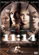 11:14 - Japanese Movie Poster (xs thumbnail)