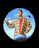Happy Gilmore - Key art (xs thumbnail)