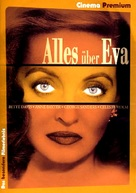 All About Eve - German DVD movie cover (xs thumbnail)