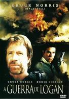 Logan's War - Brazilian DVD cover (xs thumbnail)