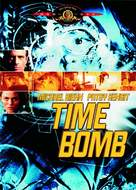 Timebomb - French Movie Cover (xs thumbnail)