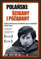 Roman Polanski: Wanted and Desired - Polish Movie Poster (xs thumbnail)