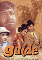 Guide - Indian Movie Cover (xs thumbnail)