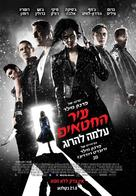 Sin City: A Dame to Kill For - Israeli Movie Poster (xs thumbnail)