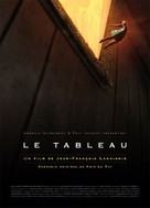 Le tableau - French Movie Poster (xs thumbnail)