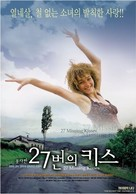 27 Missing Kisses - South Korean poster (xs thumbnail)