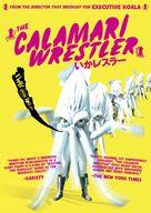 Ika resuraa - DVD cover (xs thumbnail)