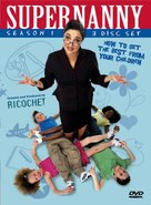 """Supernanny"" - DVD movie cover (xs thumbnail)"