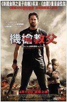 Machine Gun Preacher - Hong Kong Movie Poster (xs thumbnail)