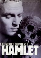 Hamlet - DVD movie cover (xs thumbnail)