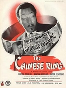 The Chinese Ring - British Movie Poster (xs thumbnail)